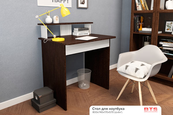 Стол для ноутбука венге - лоредо