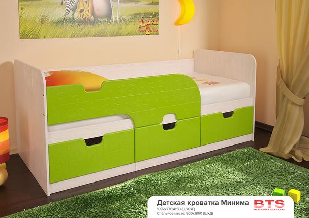 Кровать детская Минима дуб атланта - лайм