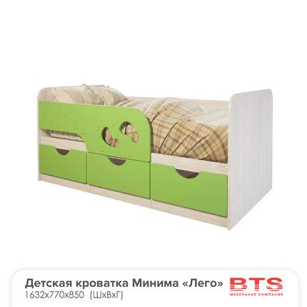Кровать детская Минима Лего 1600 лайм глянец