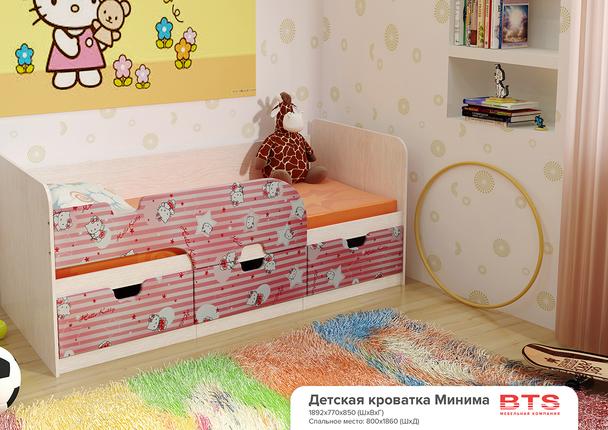 Кровать детская Минима дуб атланта - хеллоу китти