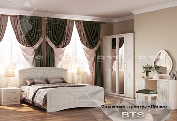 Спальный гарнитур Лилия комплект-1