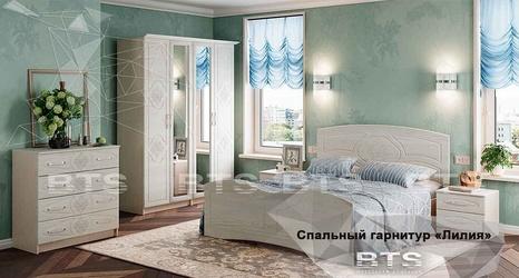 Спальный гарнитур Лилия комплект-2