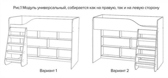 Кровать детская двухъярусная КР-07 белый