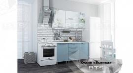 Кухня гарнитур 1,5м Бьянка голубые блестки - фотопечать