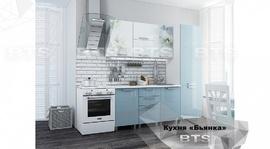Кухня 2,1м Бьянка голубые блестки - фотопечать