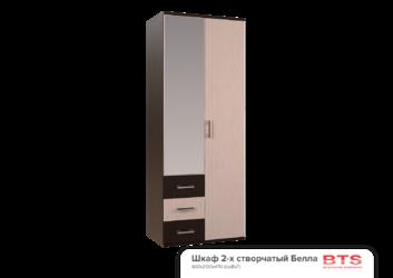 Шкаф 2-х створчатый Белла венге - дуб атланта