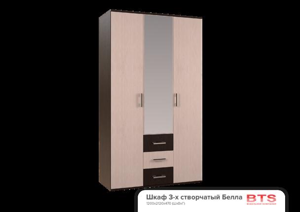 Шкаф 3-х створчатый Белла венге - дуб атланта