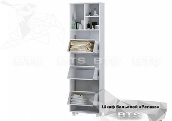 Шкаф бельевой Релакс 3 секции белый