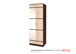 Шкаф 2-х створчатый Сакура венге - лоредо