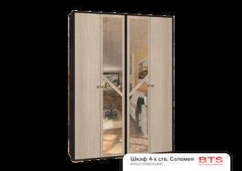 Шкаф Саломея венге - лоредо