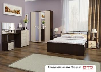 Спальный гарнитур Саломея комплект-1
