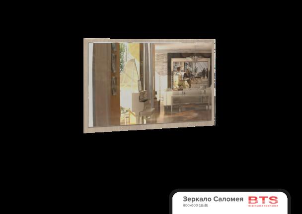 Зеркало Саломея венге - лоредо