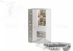 Шкаф многофункциональный Трио ШК-10 Звёздное детство