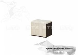 Тумба с сидушкой Некст ТБ-20 венге - лоредо