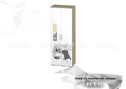 Шкаф Сенди ШК-09 (девочка) дуб сонома