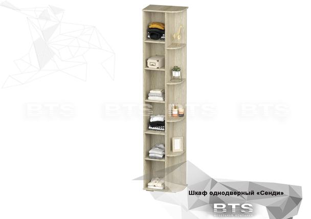 Шкаф 1-дверный Сенди ПН-05 дуб сонома - белый