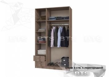 Шкаф 3-х ств. с ящиками ясень шимо
