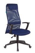 Кресло руководителя KB-8N синее