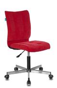 Кресло компьютерное СН-330М красный