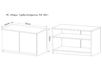 Тумба-антресоль Мори МА 900.1 белый