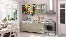 Кухня Санрайс МДФ 2,0м дуб софт тач - белый глянец
