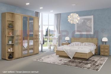 Спальный гарнитур Карина композиция-10