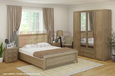 Спальный гарнитур Карина композиция-7