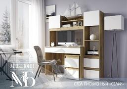 Домашний офис Селфи крафт - белый глянец