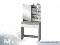 Стол туалетный Инстайл СТ-01