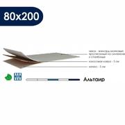 Наматрасник Альтаир 80х200