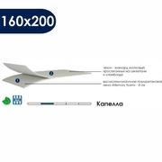 Наматрасник Капелла 160х200