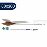 Наматрасник Орион 80х200