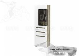 Шкаф Наоми ШК-23 дуб каньон - белый глянец