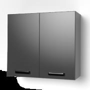 Шкаф сушка Контемп ШС 800