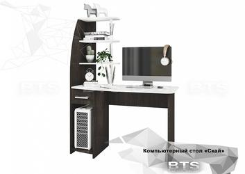 Стол компьютерный Скай венге - лоредо
