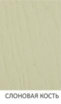 Стул Барон-М слоновая кость
