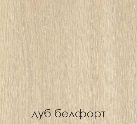 Модульная кухня серии Дина ЛДСП белфорт