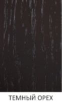 Стул Эльф темный орех