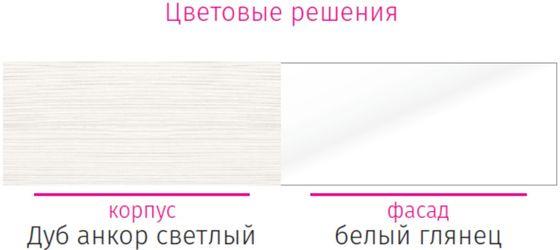 Шкаф 3х ств Сальма ШК-023 дуб анкор - белый глянец