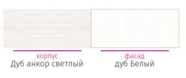 Шкаф 3-х ств Медина ШК-043